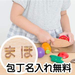 【商品名】 WOODYPUDDY木のおもちゃ はじめてのおままごと サラダセット (木箱入り)G05...