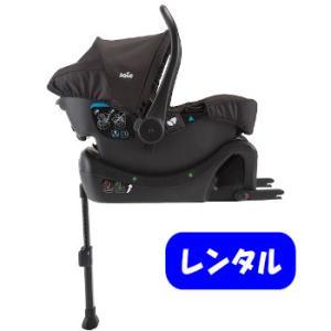 チャイルドシート カトージ ISOFIX対応 ジュバ JoieJuva 新生児から使えるカーシート ...