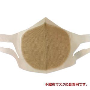 オーガニックコットン100%のマスクインナーパッド 8枚入り ベイビーハーツ|baby-hearts|02