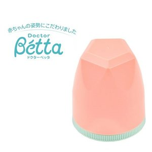 ベッタ (Betta) ジュエル キャップフード ベビーローズの商品画像|ナビ