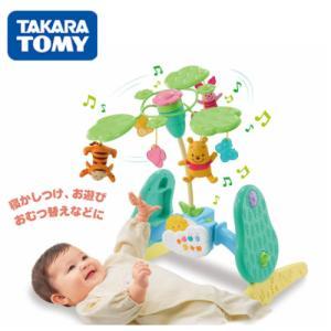 赤ちゃんの個性や気分に合わせてメリーが回転する速度がえらべます。 ◆6つのステップでお誕生から長く使...