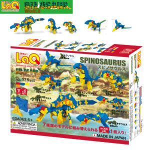 ラキュー ダイナソーワールド スピノサウルスLaQ DINOSAUR WORLD