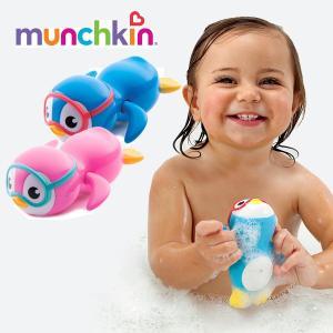 お風呂のおもちゃ(玩具) マンチキン すいすいペンギン ブルー/ピンク|baby-jacksons