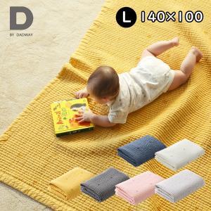 イブル 星柄 刺繍 キルティングマット Lサイズ W140×H100cm ディーバイダッドウェイ ラグマット|baby-jacksons