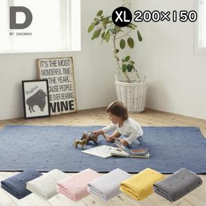 イブル 星柄 刺繍 キルティングマット XLサイズ W200×H150cm ディーバイダッドウェイ ラグマット|baby-jacksons
