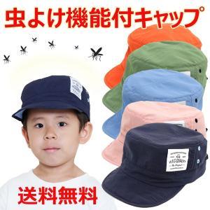 mothKeehi モスキーヒ 虫よけキャップ (UVカット/速乾)HA-001 baby-jacksons