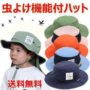 mothKeehi モスキーヒ 虫よけハット (サファリハット/帽子/UVカット/速乾)HB-001 baby-jacksons