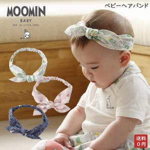 ムーミングッズ リボンヘアバンド Moomin baby(ムーミンベビー) ダッドウェイ (ヘアゴムとしても使えます) baby-jacksons