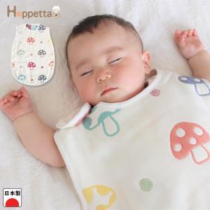【最新仕様/送料無料】 ●日本製 フィセル ホッペタ(hoppetta) シャンピニオン 6重ガーゼスリーパー 7225|baby-jacksons