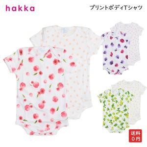 hakka baby ハッカベビー『COTTON CANDY』プリントボディTシャツの(2枚セット) baby-jacksons