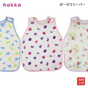Ribbon hakka (リボン ハッカ)コットンガーゼスリーパー|baby-jacksons