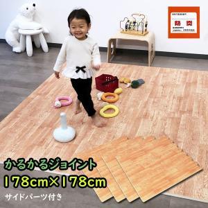 ジョイントマット(厚さ2cm) プレイマット クッションマット|baby-jacksons