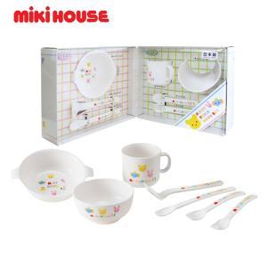 ミキハウス mikihouse 正規品 日本製 ベビー食器ミニセット(46-7052-505)【箱入り】|baby-jacksons