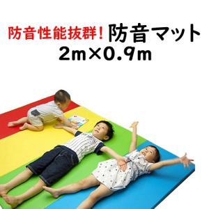 プレイングマット(防音マット)レインボーカラー S 2m×0.9m 子供部屋 マンションの振動や騒音対策(防音対策)に!|baby-jacksons
