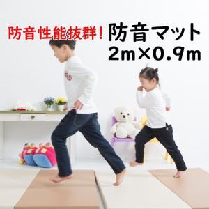 プレイングマット(防音マット)カフェオレカラー S 2m×0.9m 子供部屋 マンションの振動や騒音対策(防音対策)に!|baby-jacksons