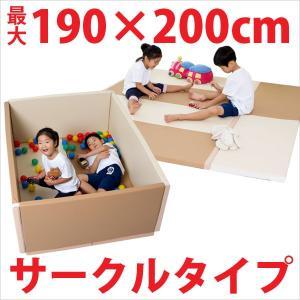 防音マット(折りたたみサークルマット)プレイマット カフェオレカラーW 1.9m×2.0  子供部屋 マンションの振動や騒音対策(防音対策)に! |baby-jacksons
