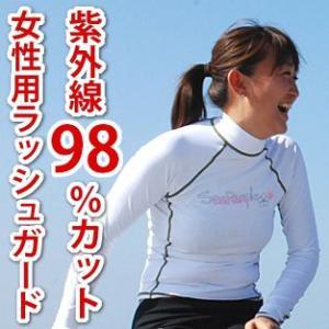 女性用ラッシュガード (水着) 紫外線対策 (UV対策:UPF50+)|baby-jacksons