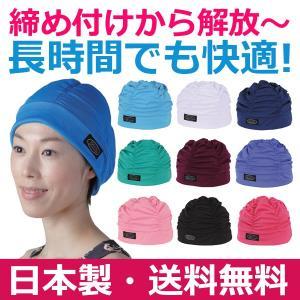 【メール便送料無料】ゆったりアクアキャップギャザー 水中ウォーキング専用 スイムキャップ(フットマーク/水泳帽子)|baby-jacksons