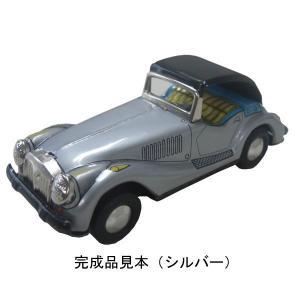 ブリキのおもちゃ[玩具] 組立式 MG シルバー 【専用ドライバー・ペンチ付き】|baby-jacksons