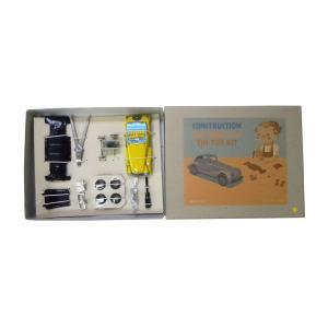ブリキのおもちゃ[玩具] 組立式 MG イエロー 【専用ドライバー・ペンチ付き】|baby-jacksons