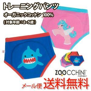 【送料無料】バックプリントトレーニングパンツ/ZOOCCHINI(ズッキーニ) baby-jacksons