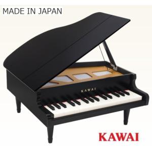 【熨斗・ラッピング対応可♪】 河合楽器 グランドピアノ ブラック BK 1141 カワイ kawai 楽器 知育 ミニピアノ