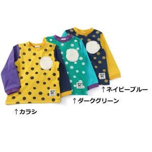 元気で遊び心のある配色に手描きドットとボアの丸いポケットが特徴のTシャツ(*^▽^*)  ■写真1枚...