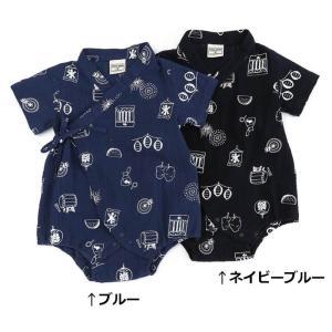 あすつく ベビー 男の子 キムラタン mother goose マザーグース  甚平グレコ 70 80|baby-kids-kimuratan