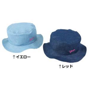 あすつく 子供服 女の子 キムラタン Youpi! ユッピー  帽子 48 50 52 54 56|baby-kids-kimuratan