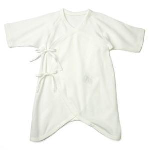 あすつく ベビー 子供服 キムラタン 愛情設計 日本製 フライス  コンビ肌着 50 60cm|baby-kids-kimuratan
