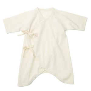 あすつく ベビー 子供服 キムラタン 愛情設計 日本製 オーガニック コットン フライス  コンビ肌着 50 60cm|baby-kids-kimuratan