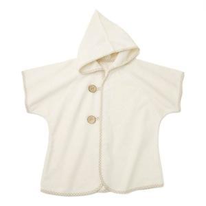 あすつく ベビー 子供服 キムラタン 愛情設計 日本製 オーガニック コットン バスポンチョ|baby-kids-kimuratan