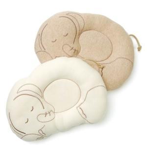 あすつく ベビー 子供服 キムラタン 愛情設計 日本製 オーガニック コットン 授乳枕|baby-kids-kimuratan