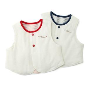 あすつく ベビー 子供服 キムラタン 愛情設計 日本製 胴着 50〜80cm|baby-kids-kimuratan