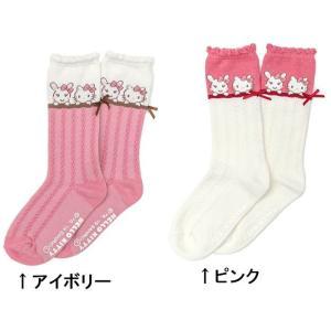 【10月16日より順次発送】coeur a coeur (クーラクール×ハローキティ ) ハイソックス (12〜17cm)  女の子 12〜14cm 15〜17cm キムラタン 子供服|baby-kids-kimuratan