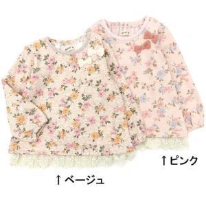 オリジナル花柄プリントのトレーナー☆裏シャギーなので暖かく、着用感も軽くてばっちりです!やわらかい花...