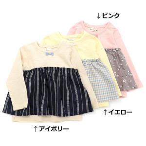 リボンがかわいい☆流行りのビスチェ風Tシャツ!(^_^)/これを着ればおしゃれ間違いなし!花柄・チェ...