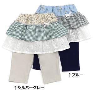 あすつく 子供服 女の子 キムラタン Biquette ビケット  7分丈スカート付スパッツ 80 90 95 100 110 120 130 baby-kids-kimuratan