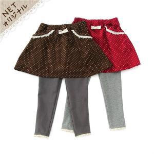 さりげない小さいドットがどんなトップスにも合わせやすい(*^_^*)スカートと一体なので簡単にオシャ...