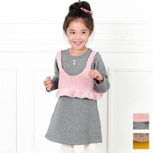 【dcノベルティ対象商品】dolcina (ドルチーナ ) キャミ付き長袖ワンピース (80〜130cm)  女の子 キムラタン 子供服 綿100% あすつく|baby-kids-kimuratan