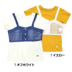 あすつく 子供服 女の子 キムラタン dolcina ドルチーナ  2ピースキャミTシャツ(半袖) 80 90 95 100 110 120 130 140 baby-kids-kimuratan