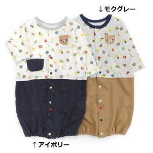 あすつく ベビー 男の子 キムラタン Piccolo ピッコロ  ベンリードレス 50〜70 baby-kids-kimuratan