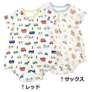 あすつく ベビー 男の子 キムラタン Piccolo ピッコロ  ボディシャツ 60 70|baby-kids-kimuratan
