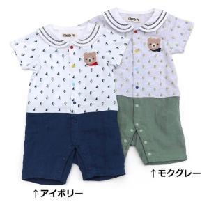 ベビー 男の子 キムラタン Piccolo ピッコロ  半袖グレコ 70 80|baby-kids-kimuratan