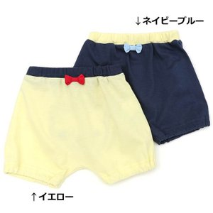 ベビー 男の子 キムラタン Piccolo ピッコロ  ブルマ 70〜90|baby-kids-kimuratan
