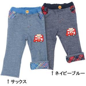 ベビー 男の子 キムラタン Piccolo ピッコロ  長丈パンツ 70 80 90 95 本体綿100%|baby-kids-kimuratan