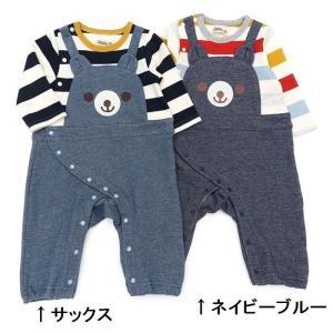 ベビー 男の子 キムラタン Piccolo ピッコロ  カバーオール 70 80 綿100%|baby-kids-kimuratan
