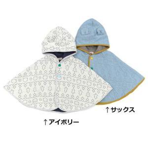 ベビー 男の子 キムラタン Piccolo ピッコロ  マント 70〜80|baby-kids-kimuratan