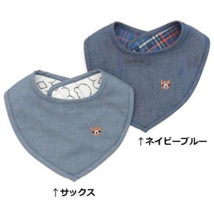 ベビー 男の子 キムラタン Piccolo ピッコロ  スタイ ベビー|baby-kids-kimuratan