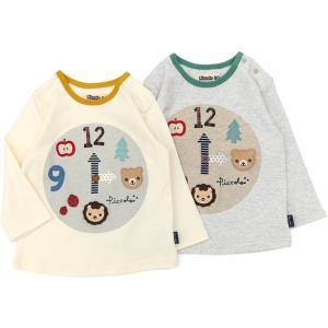 Piccolo (ピッコロ ) 長袖Tシャツ (70〜95cm)  男の子 70cm 80cm 90cm 95cm キムラタン 子供服 綿100% あすつく|baby-kids-kimuratan